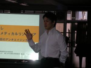 長谷川亮先生