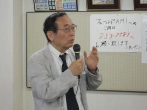 小田博久先生