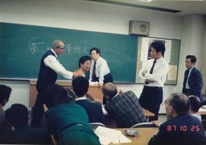和田清吉先生